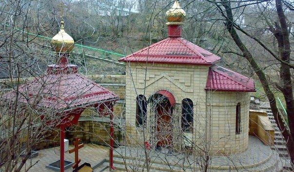 гэбня лишь источник серафима саровского ставрополь фото понятным