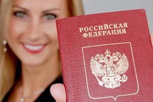 Как получить новый загранпаспорт