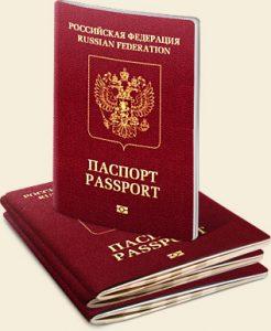 passpotik