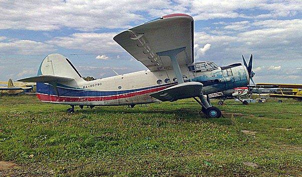 Аэродром Пущино