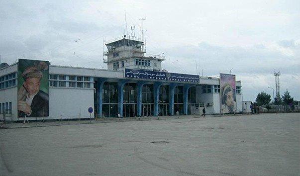 Аэропорт Бост