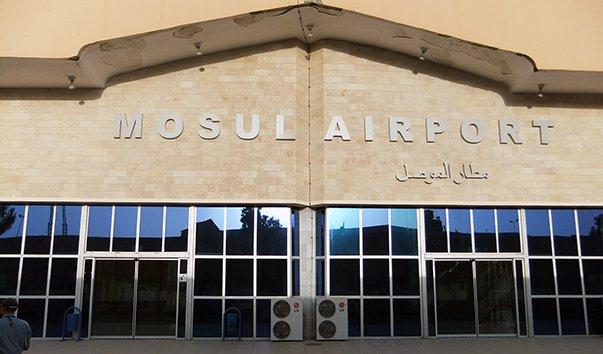 Аэропорт Мосул