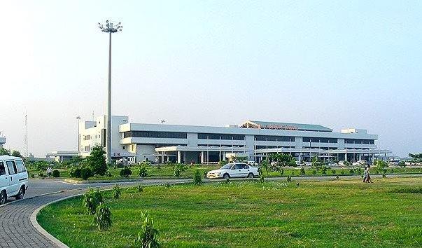 Аэропорт Shah Amanat