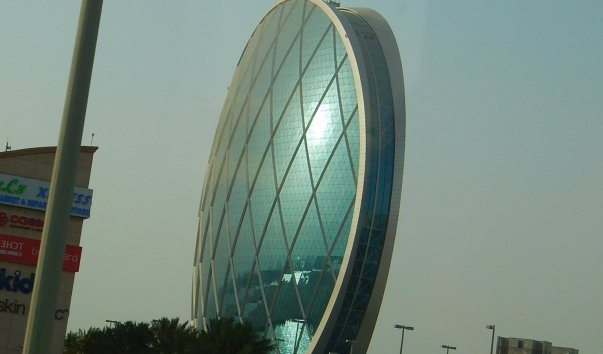 Al Dar Building (Аль Дар Билдинг)
