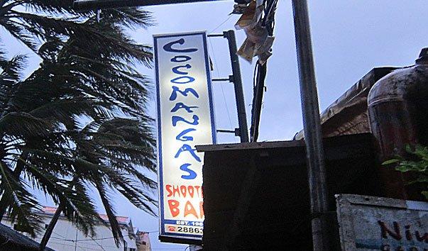 Бар Cocomangas Shooter