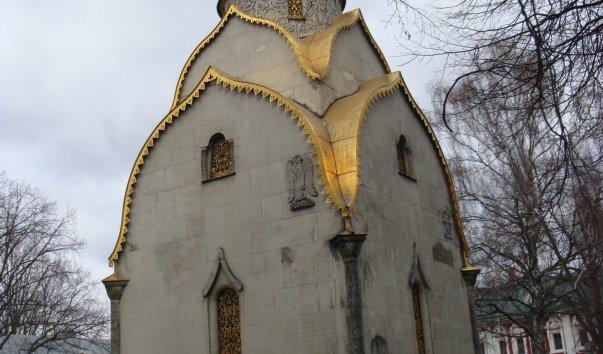 Rjynfrnysq ntktajy прохорова суфия халитовна в Гдове,Лукоянове,Саргатском