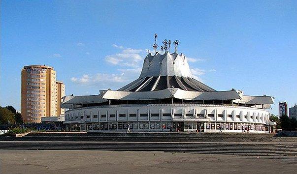 Днепропетровский государственный цирк