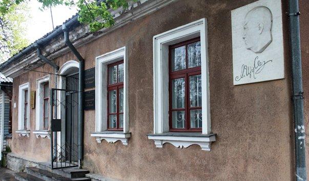 Дом-музей Щусева