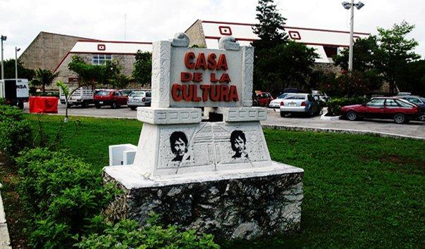 Дом культуры Канкуна