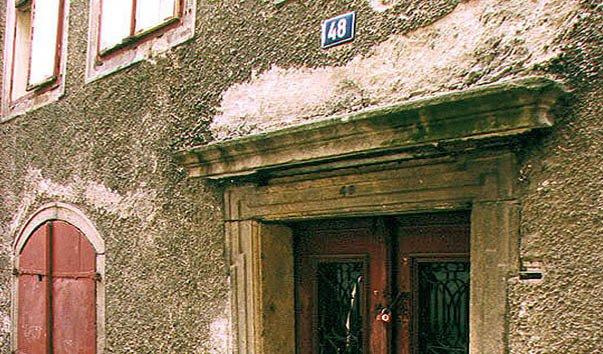 Дом Шуллербауэров