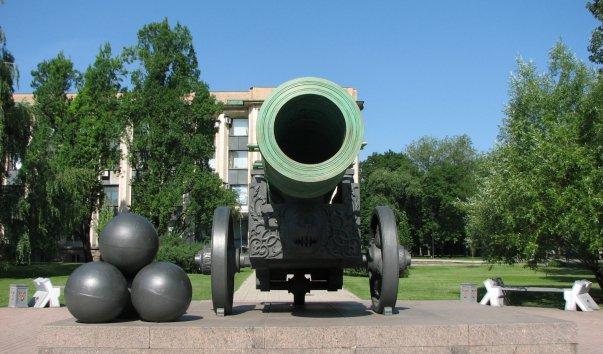 Донецкая Царь-пушка