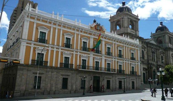 Дворец правительства