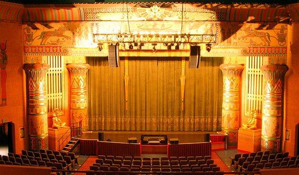 Египетский театр