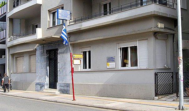 Генеральный государственный архив