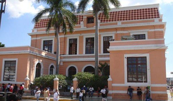 Городской музей Мериды