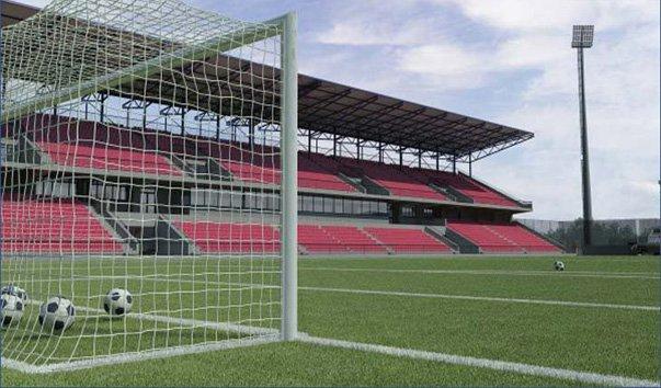 Градски cтадион «Под Голубиньом»