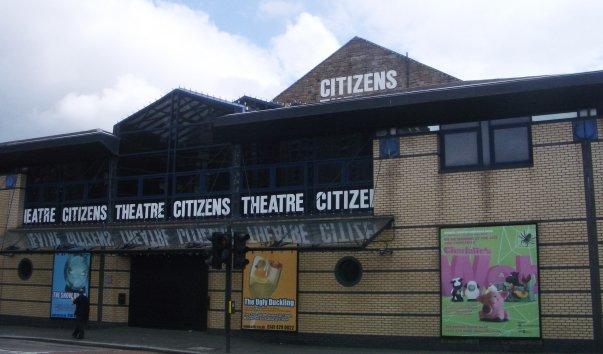 Гражданский театр