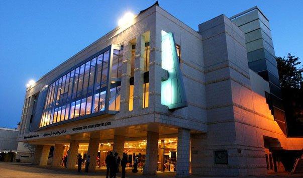 Хайфский городской театр