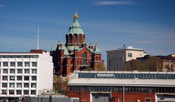 Хельсинский Фонд Гуггенхайма