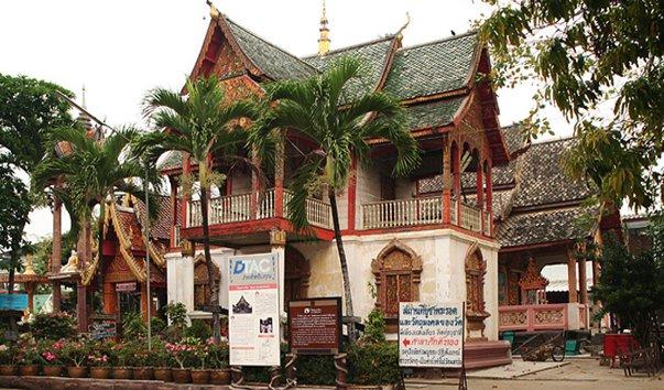 Храм Mahawan