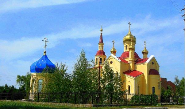 Храм святителя Николая Чудотворца (г. Цимлянск)