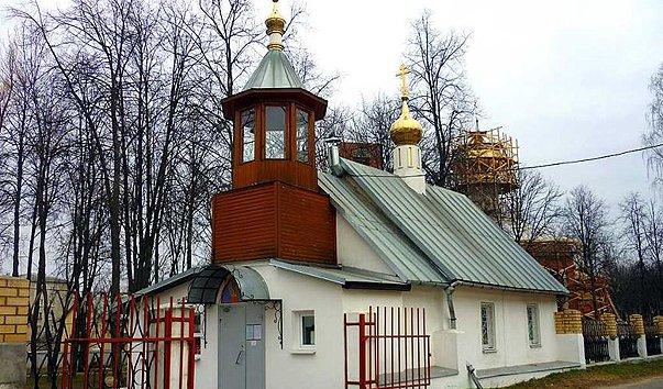 Храм святого пророка Захарии и святой праведной Елизаветы