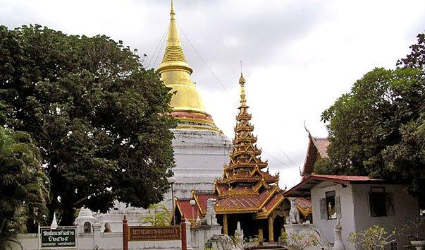 Храм Ват Пхра Кео Дон Тао