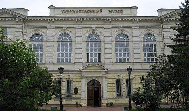 Художественный музей имени Сукачёва