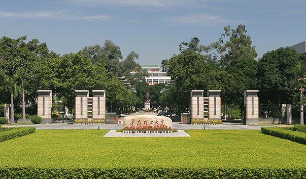 Южнокитайский университет технологий