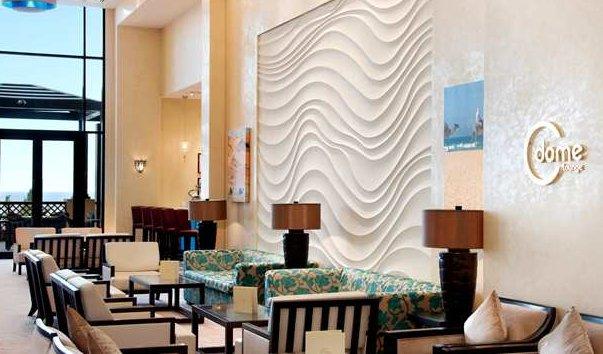 Кафе Dome Lounge