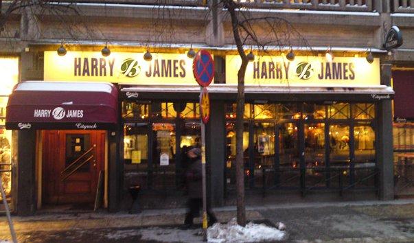 Кафе Harry B James