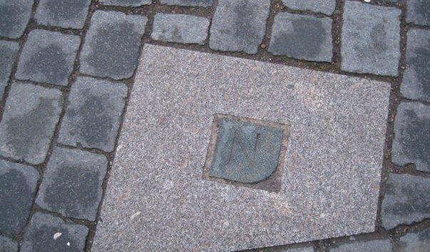 Камень Наполеона