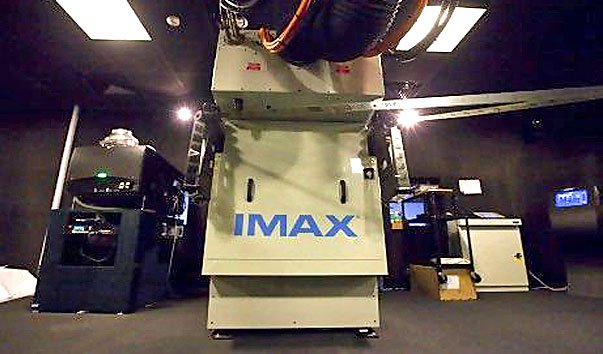 Кинотеатр-IMAX Meydan