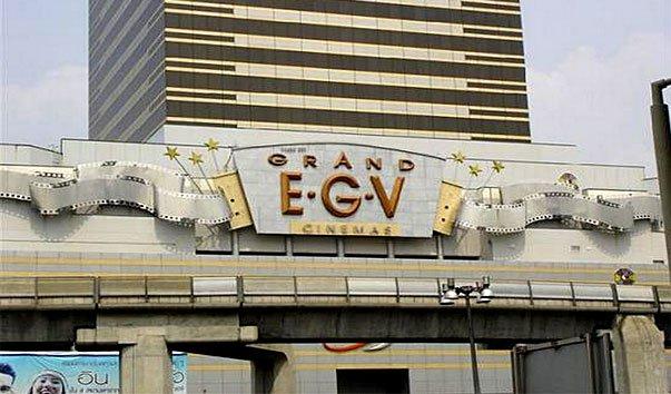 Кинотеатр Grand EGV