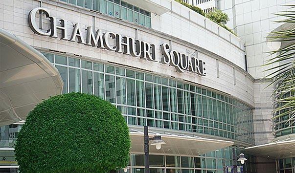 Комплекс зданий «Площадь Чамчури»