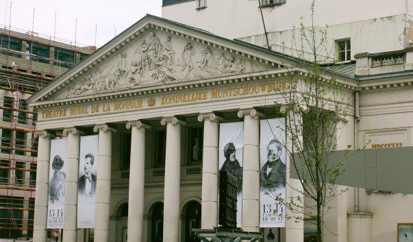 Королевский театр Монетного двора