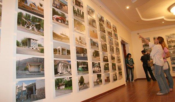 Культурный центр «Бактрия»