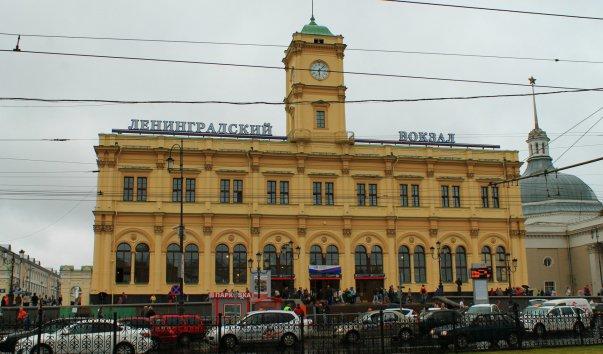 Ленинградский вокзал
