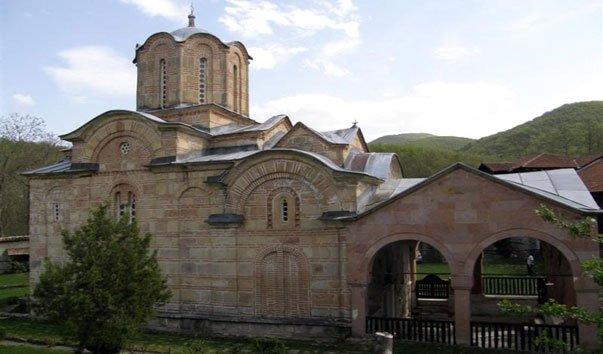 Марков монастырь