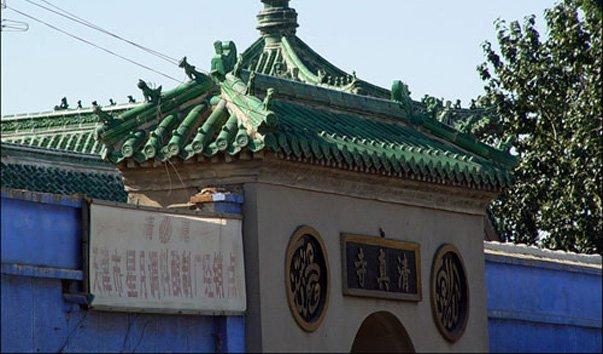 Мечеть Zhangjiawan