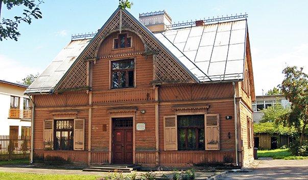Мемориальный музей Адольфа Алунана