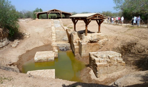 Место крещения Христа
