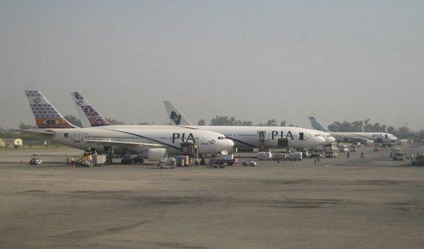 Международный аэропорт имени Беназир Бхутто