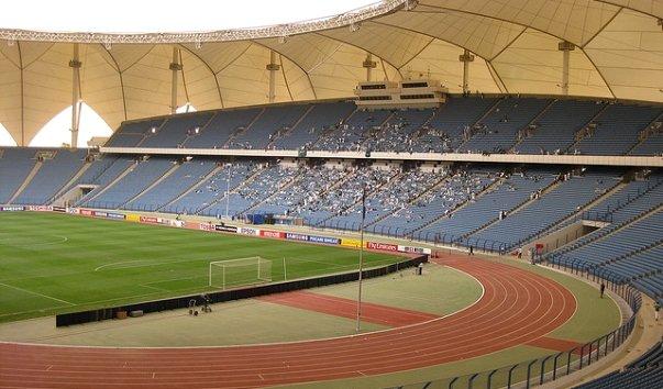 Международный стадион Короля Фахда