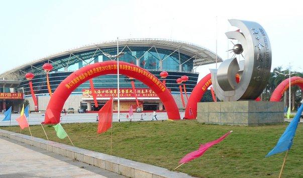 Международный выставочный центр Хайнаня
