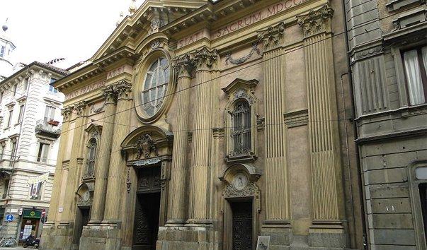 Монастырская церковь Святого Франциска Ассизского