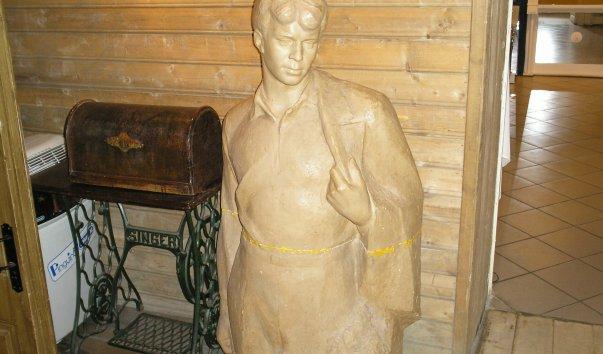 Московский дом-музей Есенина