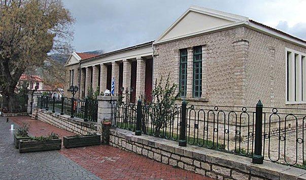 Муниципальный музей Холокоста Калавриты