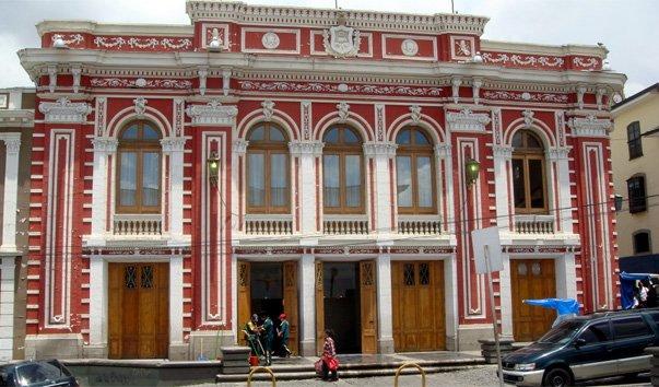 Муниципальный Театр Альберто Перес Сааведра