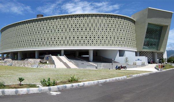 Музей Aceh Tsunami